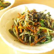水菜とにんじんの胡麻和え