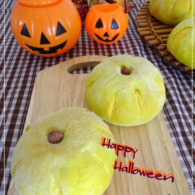 かぼちゃあんとクリチのふんわりかぼちゃパン☆