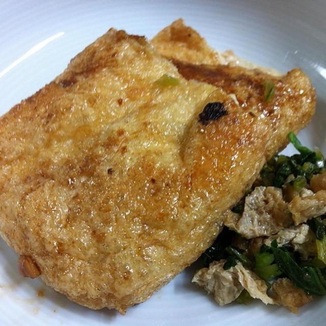 健康お豆腐レシピ73 お豆腐ネギ納豆入り巾着