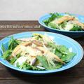 鯵の干物・新玉ねぎ・春菊のサラダ
