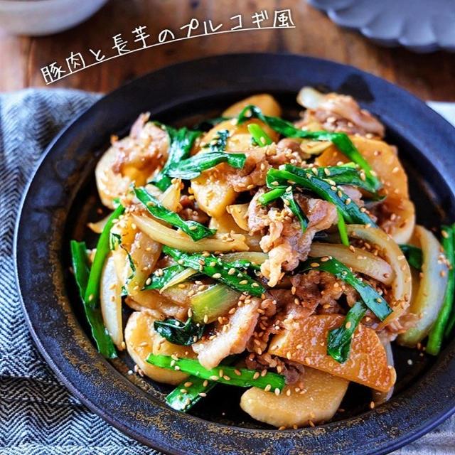 ♡豚肉と長芋のプルコギ風♡【#簡単レシピ#時短#節約#甘辛】
