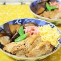 干し椎茸で健康パワーアップ↑椎茸と鶏肉の彩り丼