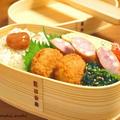 【今日のわっぱ弁当】ポテトコロッケ by みぃさん