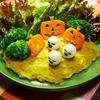ハロウィンを盛り上げちゃおう☆クミン香る♪たっぷり玉ねぎパンプキンサラダ