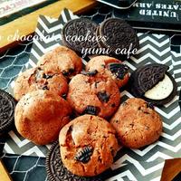 ♡HMで作る♪オレオチョコクッキー♡【材料4つ*簡単*おやつ*ホットケーキミックス】