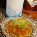 福島うどと若桃の寒天寄せ、山椒鰊の柳川風、鯛の中華風カルパッチョ、鰊の山椒おこわ風