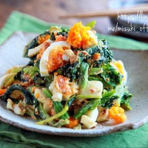 栄養満点!「ほうれん草と卵」の彩りサラダレシピ
