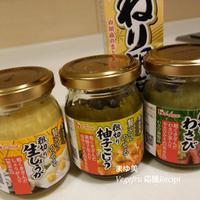 【応援 野菜のレシピ】シャキシャキ!!たけのこのマリネ