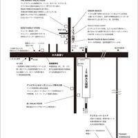 新大久保アジア系食材店MAP