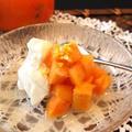 柿のゆずジンジャーマリネ