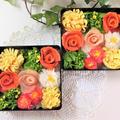 お花のモザイク寿司*母の日・お花見・おひな祭り