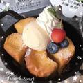 フランスパンde簡単café風フレンチトースト