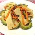 高野豆腐とゴーヤのピリ辛チャンプル