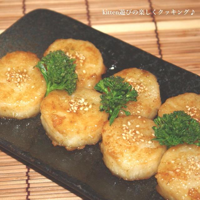 長芋の皮って食べれたの!? 柚子胡椒風味の長芋ステーキ