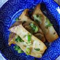 エリンギのバター醤油柚子胡椒焼き