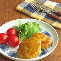 【#タカラ本みりん】カレー風味の豆腐ハンバーグ