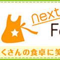 またまた、北海道のYouTuberオセロさんが美味しい食材送ってくれました!