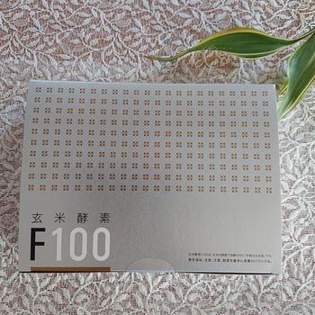 手軽に玄米食★玄米酵素F100