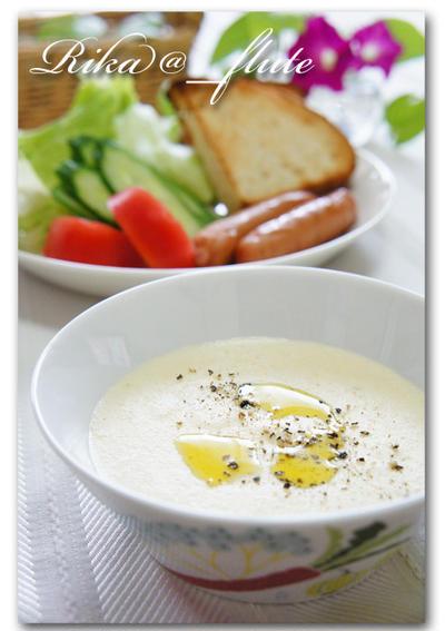 ポテトとベーコンのふんわり食べるスープ