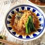 ♡切り身使用de超簡単♡ごはんがすすむ鯖のおろし煮♡【簡単*大根*煮魚】