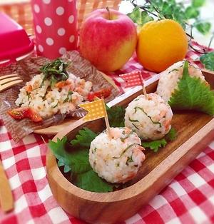 みんな大好き♡鮭と大葉のさっぱり混ぜご飯&おにぎり
