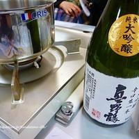 おいしい燗酒を楽しむ夕べ@レシピブログ