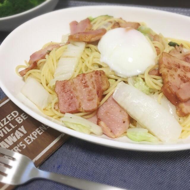 温玉乗せ♬白菜とベーコンのクレソルパスタ