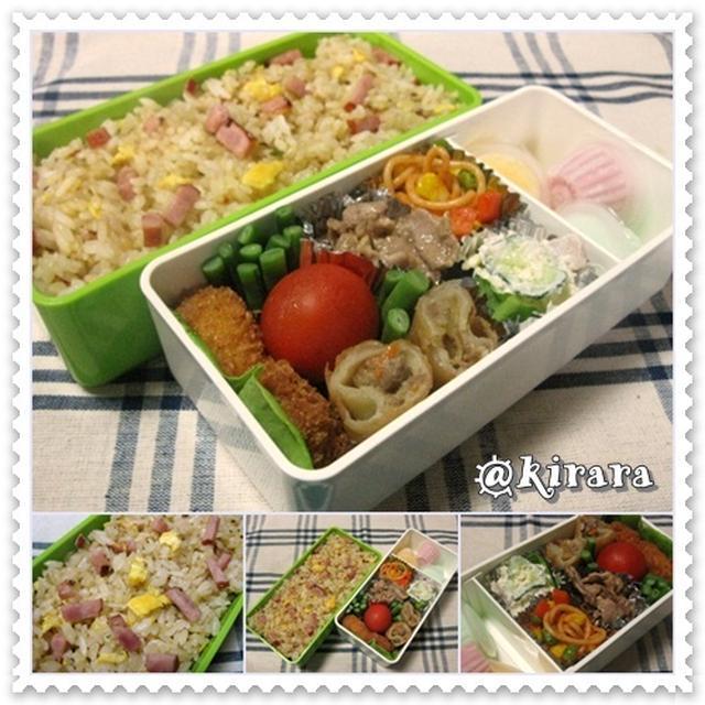 ◆8.15 おにぎりのお弁当(長男のバイト弁) &8.17 焼き豚玉子炒飯のお弁当(長男) ◇