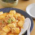 ヤバイ美味さのハイブリッド飯☆チリ麻婆豆腐天津