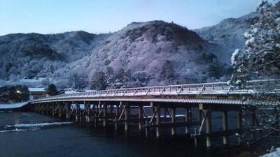 嵐山の雪景色の夜明け ~ 30cm近く積もってたようでした!めったに見れへんよ~