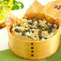 失敗しない「わらび」のあく抜きレシピ 山菜ごはんわらび飯/ワラビのナムル