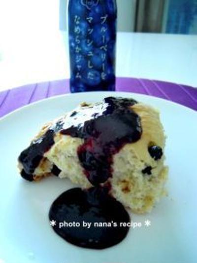 ワイルドブルーベリー&バナナのスコーン