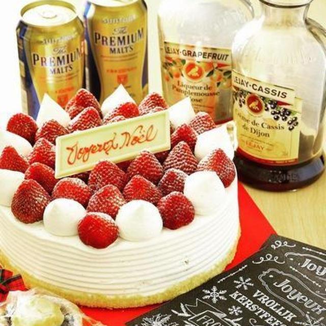 Merry Christmas☆*撮影終了打ち上げのスーパーケーキとプレモル&ルジェ!
