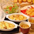 498円*鶏とさつま芋のマカロニグラタン 【ドンキで発見!】
