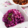 自然な甘みがたまらない * 紫キャベツとりんごの蒸し煮 アプフェルロートコール - Apfelrotkohl by 庭乃桃さん