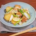 しみじゅわ!鶏肉と春野菜のはちみつレモンバター醤油炒め