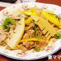 「豚肉と舞茸の黒胡椒炒め」でおうちのみ♪ Sauteed Pork with Mushroom