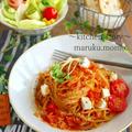 余ったトマトは『冷凍トマト』が便利♪自家製トマトソースのパスタ