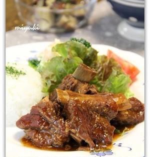 お肉がほろり♪豚スペアリブのハニーマスタード煮