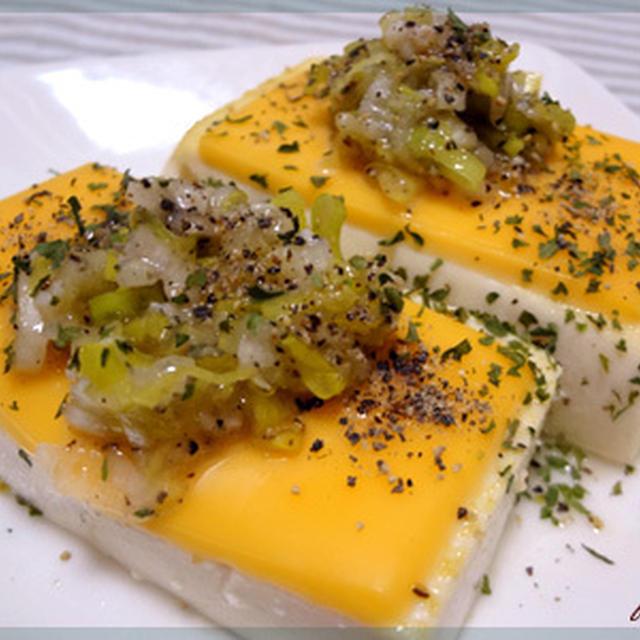 豆腐のチーズステーキねぎ塩ペッパーソース