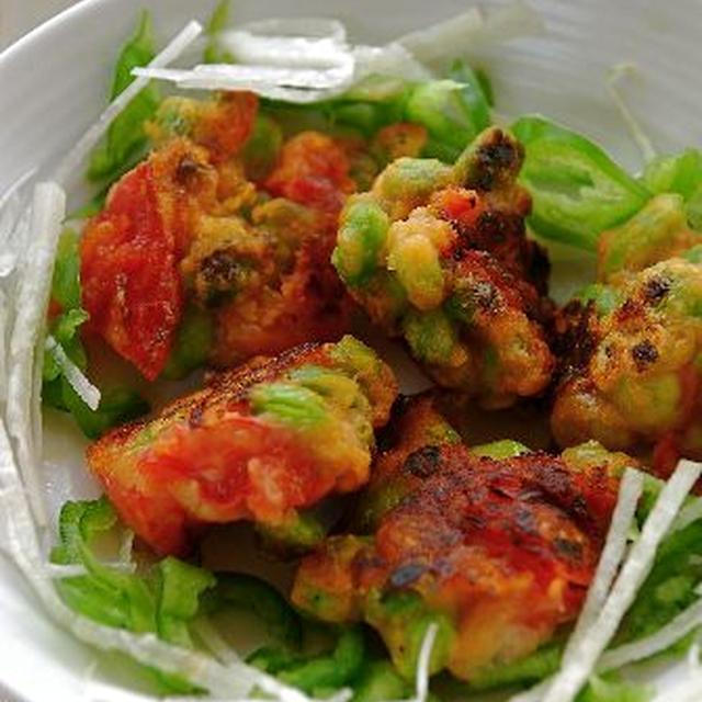 枝豆とトマトのベジボール