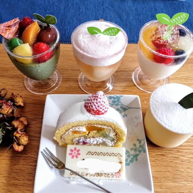 ケーキ&パフェ選び放題