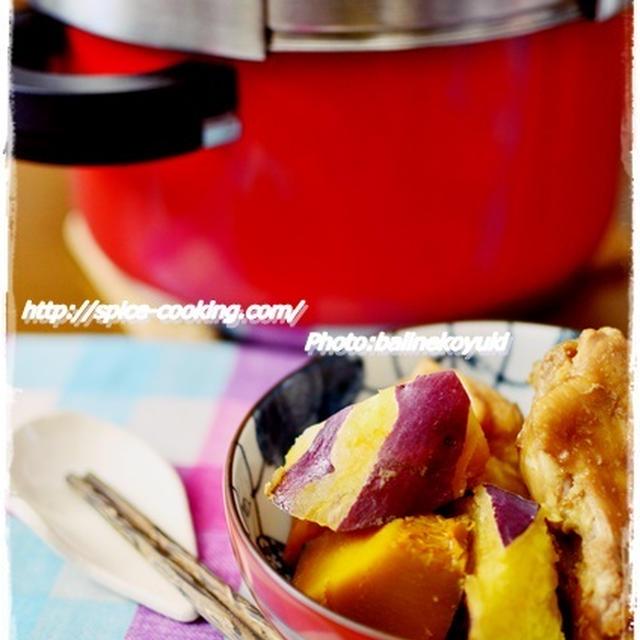 【ワンダーシェフ・オースプラス】手羽元と南瓜とさつま芋のほっこり煮もの