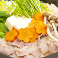 【お鍋】「自家製スープで☆ごま豆乳鍋」の晩ごはん。