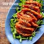 ♡鶏むね肉de超簡単♡焼肉風スティックチキン♡【#節約#時短#お弁当】