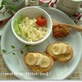 フランスパンdeバナナハニーシナモンシュガートースト