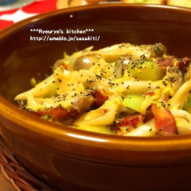 *【recipe】白葱のカルボナーラ風炒め*