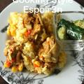 簡単お昼ごはん、炊飯器でつくるチキンカレーピラフのレシピです。 by ぱんな毎日♪Espoir3nさん