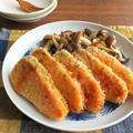 鮭ときのこの香草パン粉焼き☆お弁当にも♪