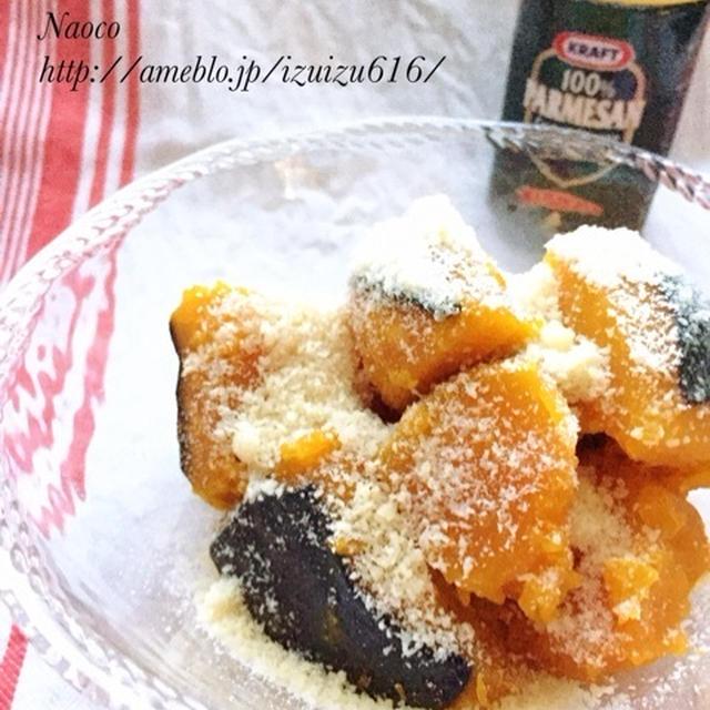 クラフトパルメザンDeかぼちゃの洋風煮【モニター】/子供と手作りピザ/マンゴーカルピスカキ氷